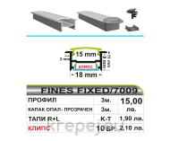 Профил Fines Fixed